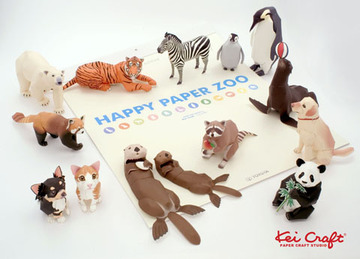 Happy_paper_zoo_2