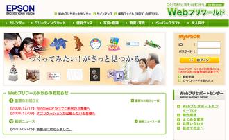 Web_pri