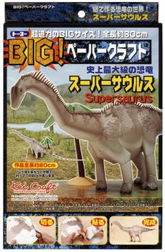 Big_supersaurus