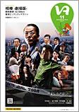 Va200811_jacket02