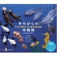 Doubutsukamikousaku_book2