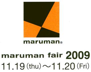 Maruman_fair2009_320pic