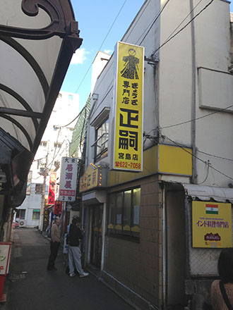 Masashi_t