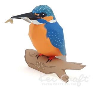 Kingfisherlogo_320