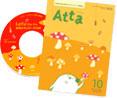 Atta0610_cover