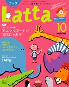 Latta0610_cover